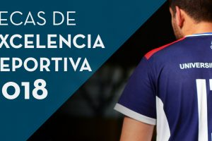 Comienza proceso de postulación a Becas de Excelencia Deportiva 2018